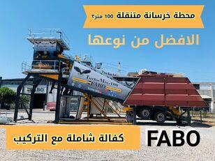 új FABO TURBOMIX-100 محطة الخرسانة المتنقلة الحديثة betonüzem